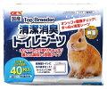 [GEX]小動物用トイレシーツトップブリーダー清潔消臭トイレシーツ40枚入り