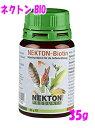 羽毛発育促進の為の鳥類用栄養補助食品ネクトン-BIO