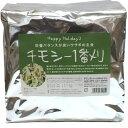 [ハッピーホリデイ]栄養バランスが良いウサギの主食ハッピーホリデイ チモシー 1番刈 800g