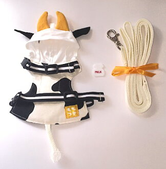 Mochi [rabbit harness] momohharness