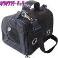 [レインボー]フクロモモンガ専用小さなキャリーバッグ!キラキラプチバッグ(ラメブラック)