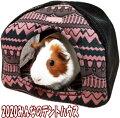 [レインボー]小動物用ハウス2020みんなのテントハウス(ピンク)