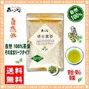 【送料無料】 明日葉茶 (50g)≪あしたば茶 100%≫ アシタバ茶 森のこかげ 健やかハウス