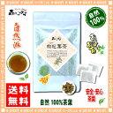 【送料無料】 クコ茶 (2g×20p)「ティーバッグ」(枸杞茶) 森のこかげ 健やかハウス