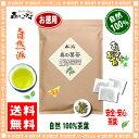 【お徳用TB送料無料】 国産 桑の葉茶 (2g×70p)「ティーパック」≪桑葉茶 100%≫ 森のこかげ 健やかハウス