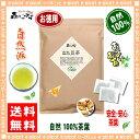 【お徳用TB送料無料】 [特選] なた豆茶 (3g×100p)「ティーパック」≪ナタ豆茶 100%≫ 刀豆茶 森のこかげ 健やかハウス