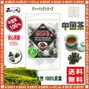 【送料無料】 鉄観音茶 (2g×25p)「ティーバッグ」〔中国茶〕 ◎ テツカンノン茶 森のこかげ 健やかハウス