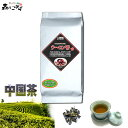【中国茶業務用】 烏龍茶 ≪お徳用 1kg入≫ 103 ◎ ウーロン茶 森のこかげ 健やかハウス
