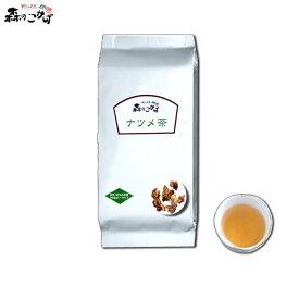 【業務用健康茶】 なつめ茶 (1kg)<お徳用> 棗 森のこかげ 健やかハウス