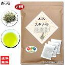 7【お徳用TB送料無料】 スギナ茶 (3g×80p) ティーパック ≪すぎな茶 100%≫ 杉菜茶 すぎなちゃ 健康茶 ティーバッグ 森のこかげ 健やかハウス