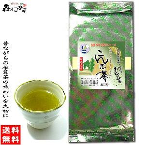 【送料無料】 こんぶ茶 [業務用 500g] 昆布茶 顆粒タイプ (自慢の味と香りシリーズ) 森のこかげ 健やかハウス