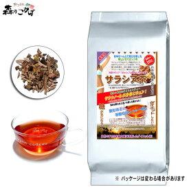 S【業務用健康茶】 サラシア茶 (1kg) <お徳用> ≪さらしあ茶 100%≫ [コタラヒム茶] インド産 茶葉 さらしあ 健康茶 森のこかげ 健やかハウス 売れ筋