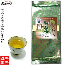 F【送料無料】 しいたけ茶 [業務用 500g] 椎茸茶 粉末 顆粒タイプ (自慢の味と香りシリーズ) しいたけちゃ 森のこかげ 健やかハウス
