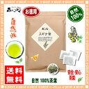 【お徳用TB送料無料】 スギナ茶 (3g×60p)「ティーパック」≪すぎな茶 100%≫ 杉菜茶 森のこかげ 健やかハウス