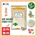 【送料無料】 たら木茶 (100g)≪ タラキ茶 100%≫ たらの木茶 森のこかげ 健やかハウス