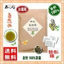 【お徳用TB送料無料】 杜仲茶 (3g×90p)「ティーパック」 とちゅう茶 ≪トチュウ茶 100%≫ 森のこかげ 健やかハウス