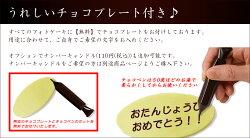 https://image.rakuten.co.jp/e-pierre/cabinet/cake/fruitsshort/fruitsshort_chocopen.jpg
