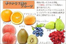 https://image.rakuten.co.jp/e-pierre/cabinet/cake/fruitsshort/fruitsshort_fruits.jpg