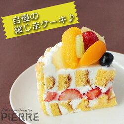 https://image.rakuten.co.jp/e-pierre/cabinet/cake/fruitsshort/fruitsshort_small02.jpg