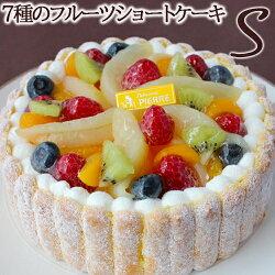 https://image.rakuten.co.jp/e-pierre/cabinet/cake/fruitsshort/fruitsshorts_small01.jpg