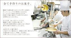 https://image.rakuten.co.jp/e-pierre/cabinet/common_img/sonota/pierretedukuri.jpg