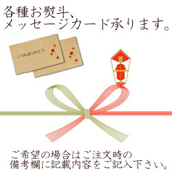 焼き菓子プチ贅沢セット【御歳暮お歳暮クリスマスハロウィン内祝内祝い出産内祝い結婚内祝い新築内祝い御礼誕生日お祝いお返し返礼品】