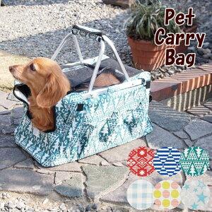 【即出荷】 ペットキャリー ペット キャリーケース キャリーバッグ 犬 猫 小型犬 折りたたみ 散歩 メッシュ 病院 通院 おでかけ 旅行 アウトドア かわいい 8kg ファニーフィールド マミーフィ