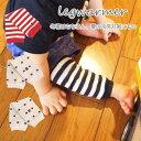 レッグウォーマー ベビー 新生児 赤ちゃん ロング 男の子 女の子 かわいい くつ下 靴下 スパッツ レギンス 日本製 ボーダー ドット キッズ ベビーギフト ... ランキングお取り寄せ