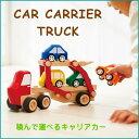【森のカラフルキャリアカー】814048 車 木のおもちゃ キャリアカー キッズ おもちゃ 働くくるま 3歳 エドインター 木製玩具 ベビー 男の子 かわいい ...