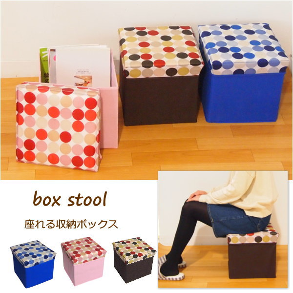 Storage box collapsible with lid / storage box / stool / Chair / Chair / Bench / tool boxes / sofa / one seater / Ottoman / living / toy box / cloth ... & e-piglet | Rakuten Global Market: Storage box collapsible with lid ... Aboutintivar.Com