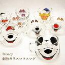 【即出荷】 マグカップ かわいい ディズニー 耐熱ガラス マグ 食器 キッチン用品 カップ コップ 電子レンジ対応 おし…