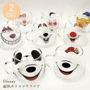 マグカップ かわいい 2個セット【あす楽対応】ディズニー 耐熱ガラス マグ キッチン用品 disney カップ コップ 電子レ…