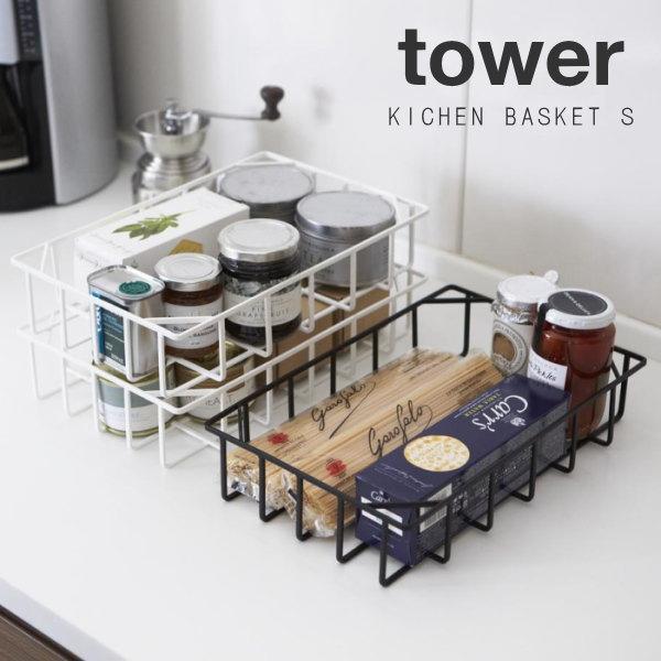 Storage basket baskets kitchen storage tower storage case basket stacking stacking boxes tableware shelf storage Stocker food Stocker w / steel gap storage ... & e-piglet | Rakuten Global Market: Storage basket baskets kitchen ...
