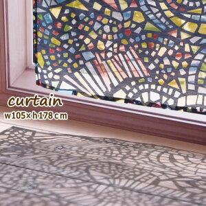 【即出荷】 タペストリー カーテン 壁掛け 北欧 カフェカーテン ナチュラル ロング おしゃれ 178cm丈 布 ファブリック アジアン モダン 暖簾 ノレン 間仕切り 模様替え トモコーポレーション