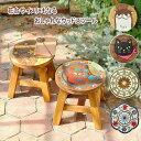 【即出荷】 ウッドスツール スツール 木製 木製スツール アンティーク 北欧 椅子 木製 木製 子供 子供用 チェア キッ…
