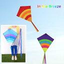 【即出荷】 カイト 凧 たこ kite タコ in the breeze 3300 スポーツカイト 外遊び アウトドア レジャー ピクニック 公…