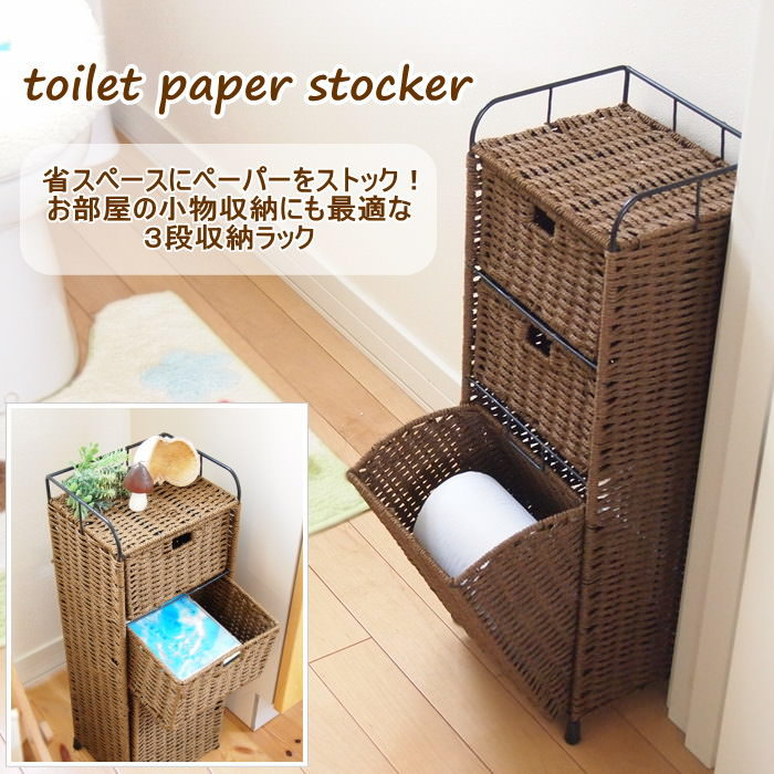 The slim paper stacker paper rack toilet paper storage toilet paper case paper holder toilet storage tirerack slim storage Nordic toilet bath vanity storage ... : paper storage case  - Aquiesqueretaro.Com