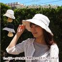 帽子 レディース uv UVカット 女性用 つば広 夏 ハット 折りたたみ おしゃれ UVハット バイカラー 日よけ ワイヤー レ…