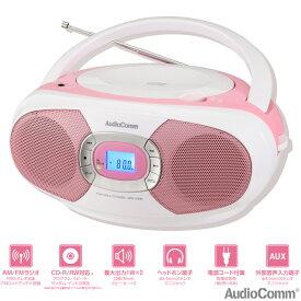 AudioComm ステレオCDラジオ ピンク RCR-220N-P 03-7232 OHM オーム電機