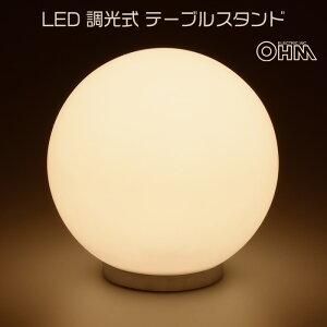 テーブルランプ おしゃれ led テーブルライト タッチセンサー テーブルスタンド シリコン 割れない インテリアライト 調光 寝室 電球色 かわいい モダン レトロ TT-YL4LAK 06-1234 オーム電機