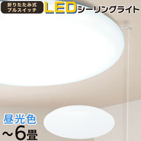 LEDシーリングライト 6畳用 調光 プルスイッチ|LE-Y34D6G-PS-W 06-3690 OHM オーム電機
