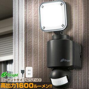 E-Bright LEDセンサーライト コンセント式 1灯 LS-A1155A19-K 06-4242 オーム電機
