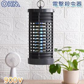 電撃殺虫器 電撃殺虫機 殺虫器 殺虫灯 捕虫器 蚊取り器 AC式 900V_OBK-04S(B) 07-4748 オーム電機