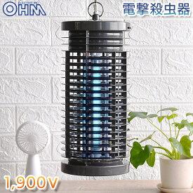 電撃殺虫器 AC式 1900V_OBK-06S(B) 07-4749 オーム電機