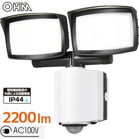 LEDセンサーライト 2灯 コンセント式 OSE-LS2200 07-6386 オーム電機