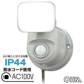 LEDセンサーライト 人感・明暗 コンセント式 1灯 OSE-LS400 07-8069 オーム電機