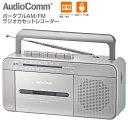 AudioComm ポータブルラジカセ|RCS-M930R 07-8923 OHM オーム電機