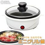 ミニグリル鍋_COK-YM65A-W08-1210