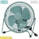 【数量限定】扇風機 せんぷうき USB卓上 _KIS-U15TP-G 08-3254