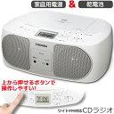 東芝 CDラジオ TY-C15-S 17-4158